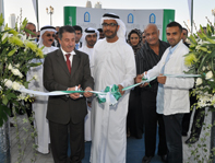 Insurance House commences operations in Sharjah