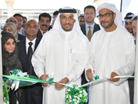 Insurance House opens up its Dubai branch