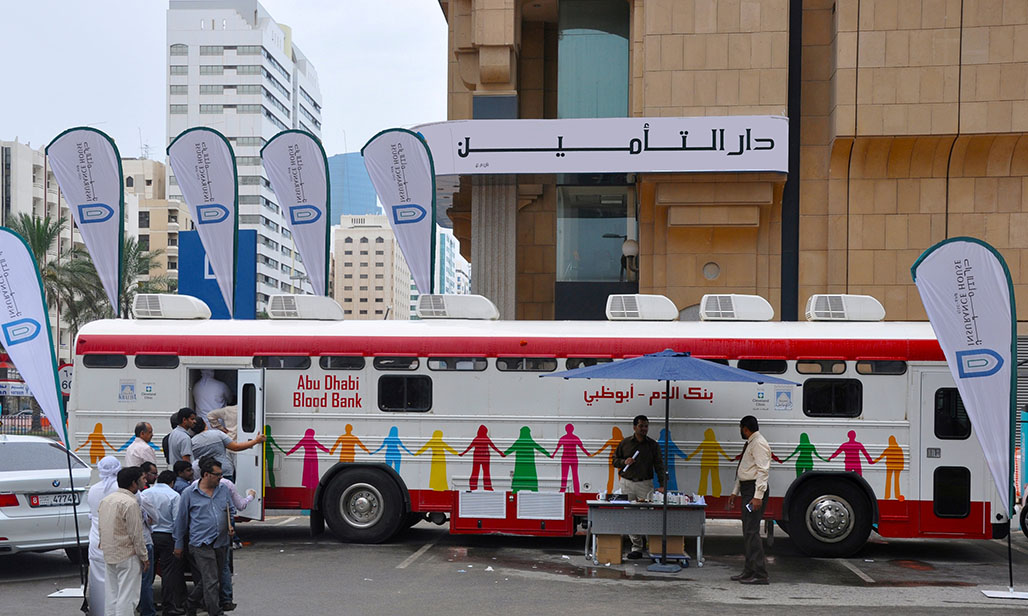 Big Participation in Insurance House Blood Donation Day for the Second Consecutive Year
