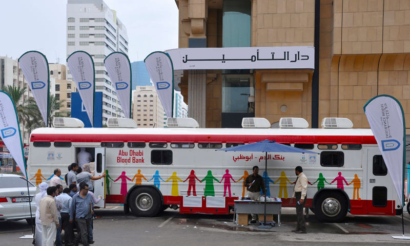 Insurance House Organizes Blood Donation Campaign in Abu Dhabi