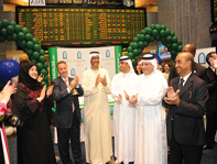 Insurance House gets Listed on ADX and Officially Launches its Operations