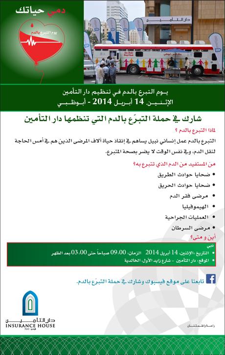 WebsiteArabic_29apr