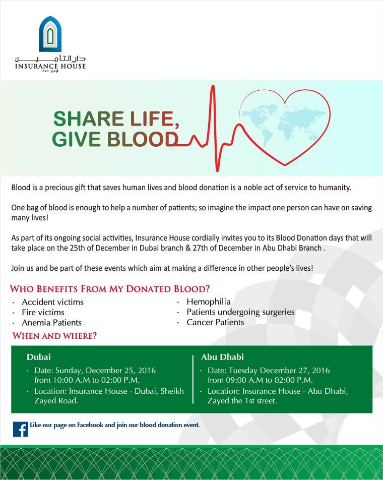 Blood Donation Staff Announcement EN-01