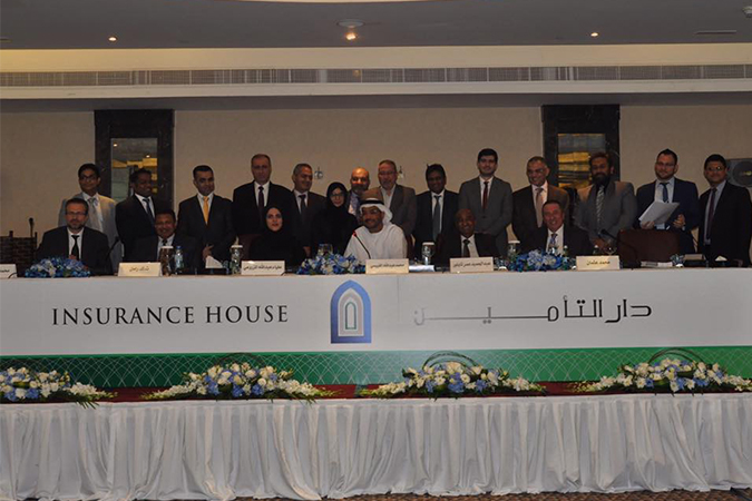 Insurance House Holds Annual General Meeting for the year 2016