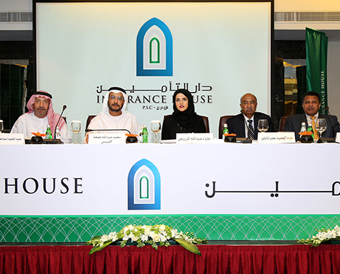Insurance House's Profits Rise During the first 9 months of 2018