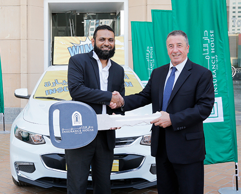 "Congratulations to the new Winner of ""Insure & Win a Car"" Campaign"
