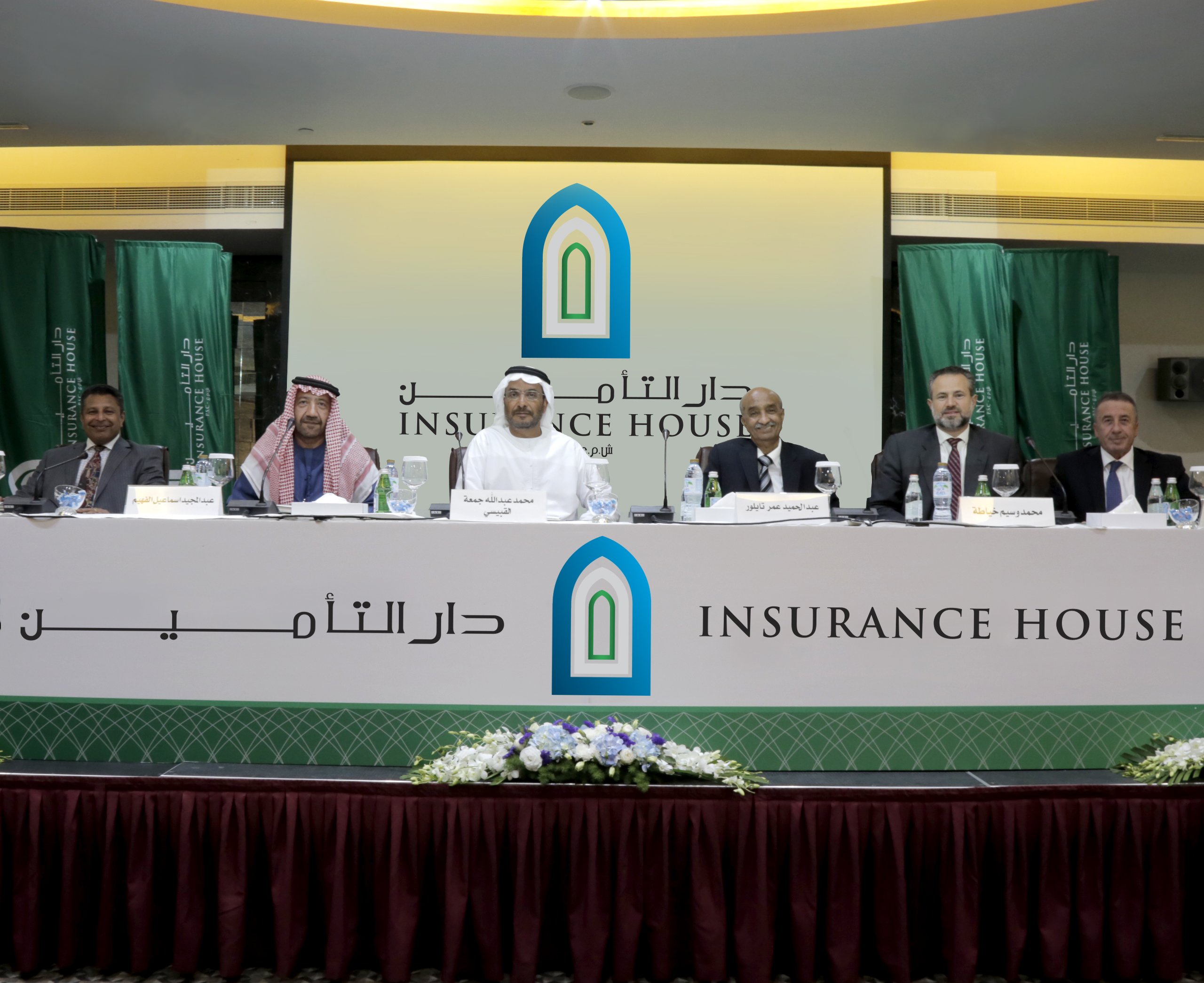 29.5% Rise in Total Comprehensive Income of Insurance House during Q1 2019