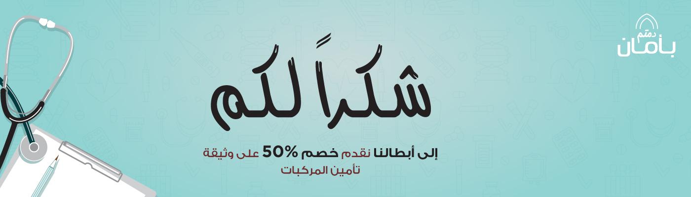 50% على