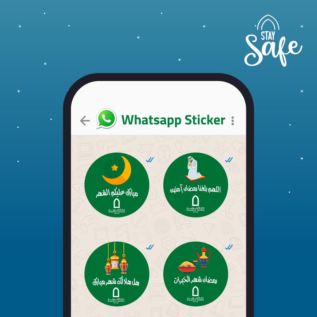 Ramadan WhatsApp Stickers