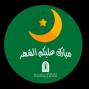 Ramadan - Stickers-OL-IH-01