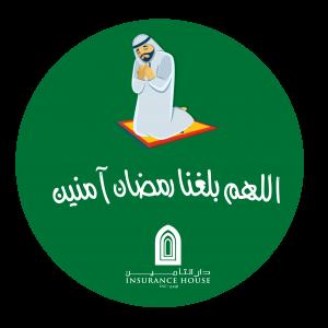 Ramadan - Stickers-OL-IH-02