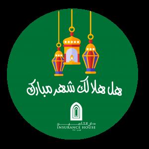 Ramadan - Stickers-OL-IH-03