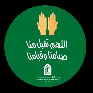 Ramadan - Stickers-OL-IH-06