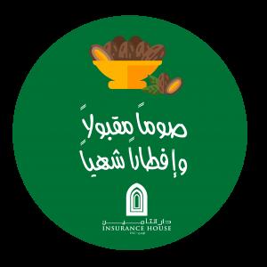 Ramadan - Stickers-OL-IH-07