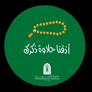 Ramadan - Stickers-OL-IH-08