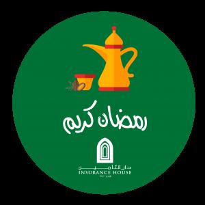 Ramadan - Stickers-OL-IH-09